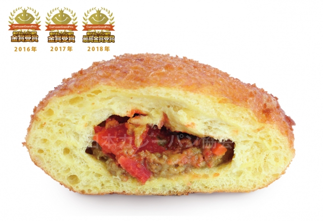 高久製パン:弦斎カレーパン