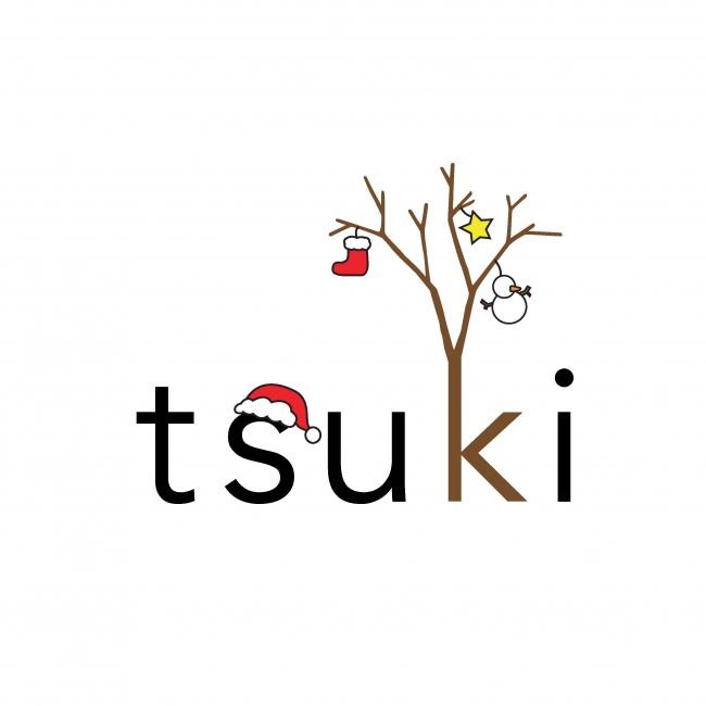 tsuki+