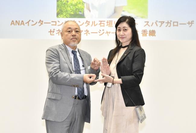 マネジメント部門賞を受賞した奥村香織ゼネラルマネージャー