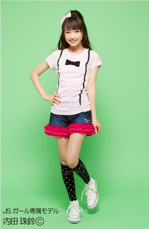 15354ba70e03d JS(女子小学生)向けファッションブランド「chocolatemonster」販売開始 ...
