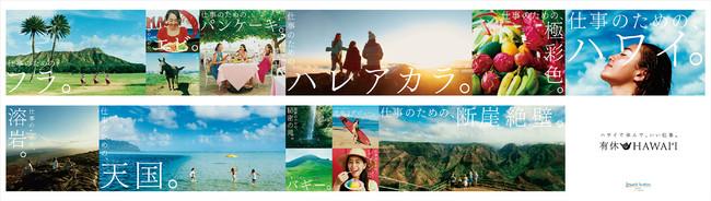 http://prtimes.jp/i/9504/24/resize/d9504-24-503535-2.jpg