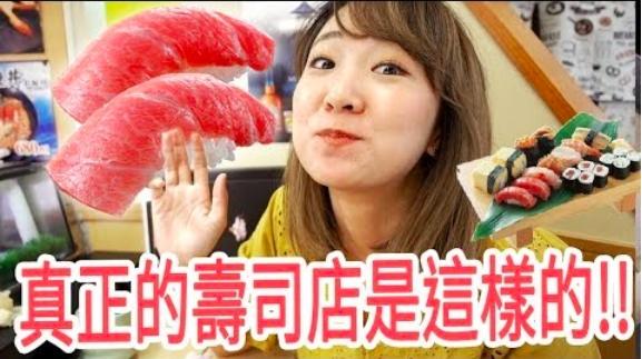 Ryuuu TV x Japan  Walker