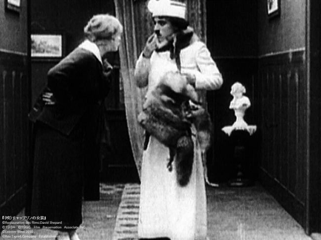 『(吹)チャップリンの女装』