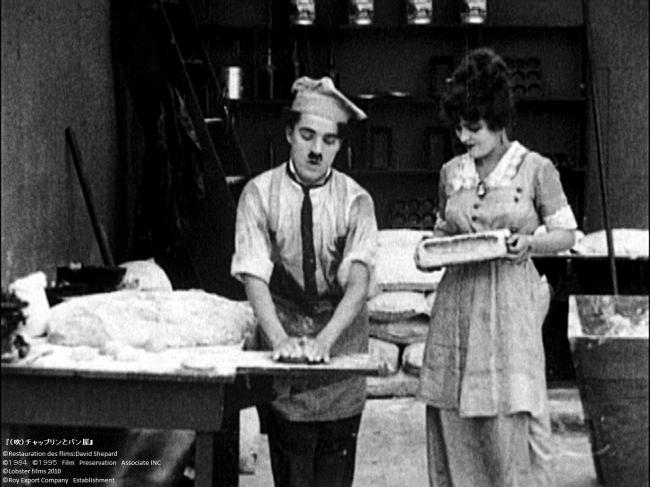 『(吹)チャップリンとパン屋』