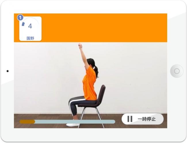 iPadアプリ『モフトレ』によるトレーニング内容(肩)