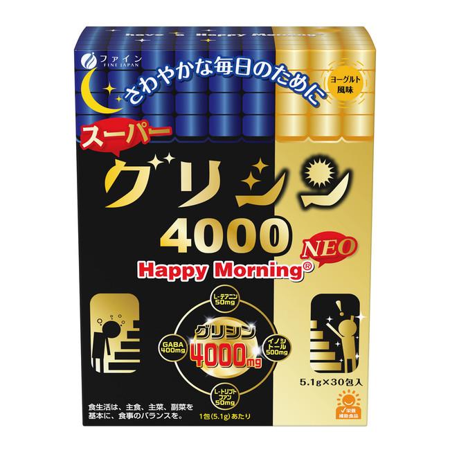 スーパーグリシン4000 Happy Morning(R) NEO