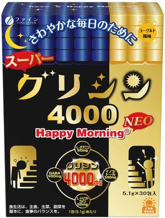 スーパーグリシン4000 Happy Morning(R)NEO