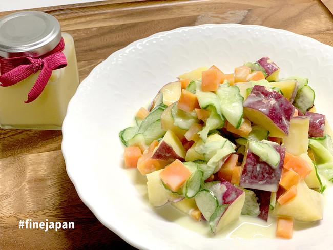 『デリ風(ハート)彩りのポテトサラダ』出来上がりイメージ