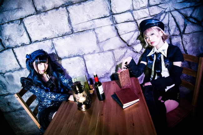 iCON DOLL LOUNGE