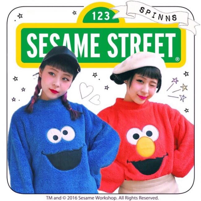 SESAME STREET × SPINNS|株式会社ヒューマンフォーラムのプレスリリース