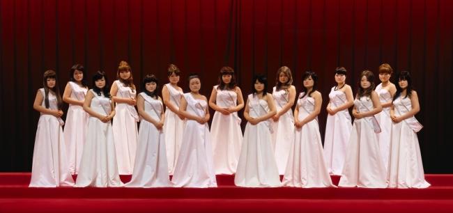 TIARA, 2008 (C)Tomoko Sawada, courtesy MEM