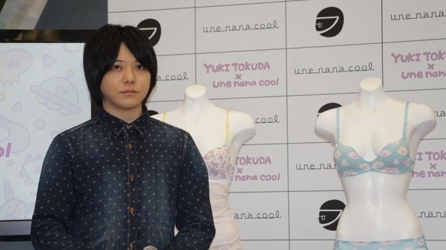 ウンナナクールがイラストレーター徳田有希と商品コラボレーション