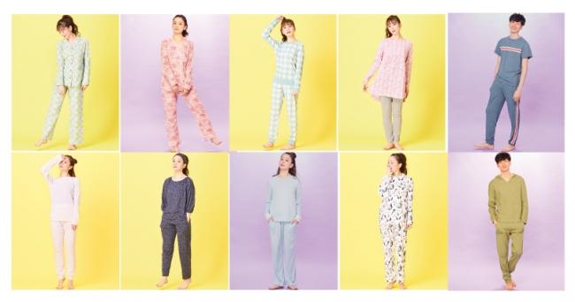 ウンナナクール 貸出パジャマ