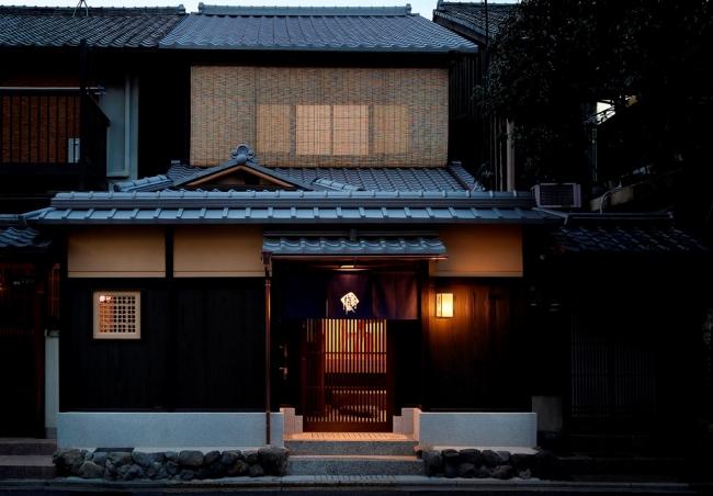 『京の温所 岡崎』