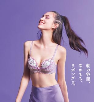 水原希子デザインモデルビジュアル