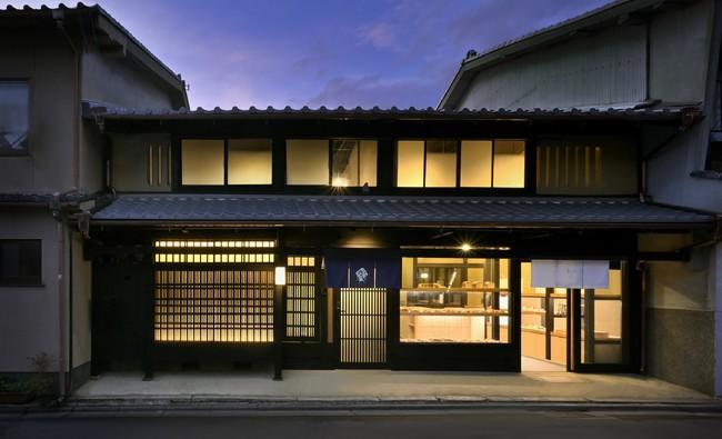 『京の温所 竹屋町』外観(夜)