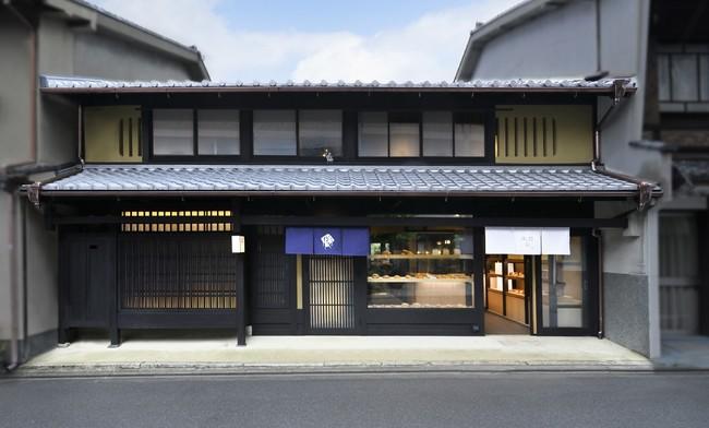 『京の温所 竹屋町』外観(昼)
