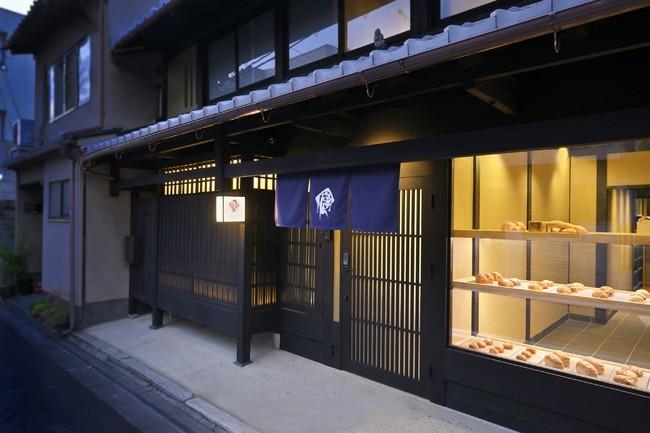 『京の温所 竹屋町』