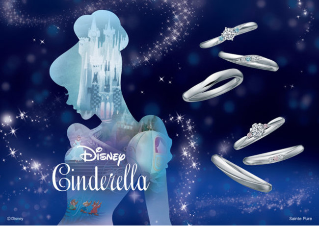 Disney ディズニーシンデレラブライダルコレクション