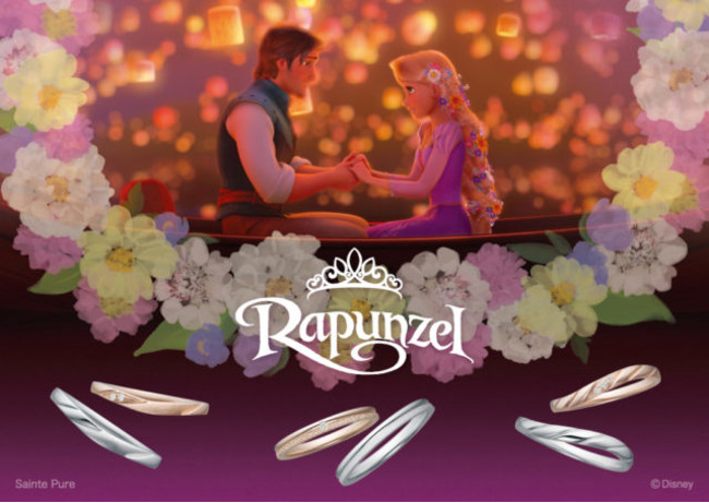Disney ディズニープリンセス ラプンツェル