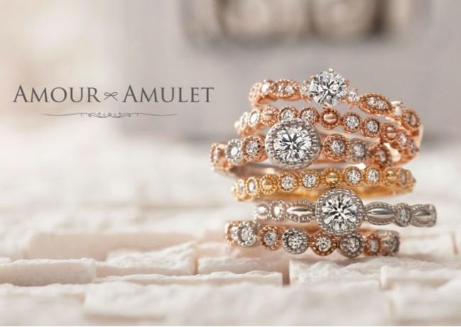 AMOUR AMULET(アムールアミュレット)