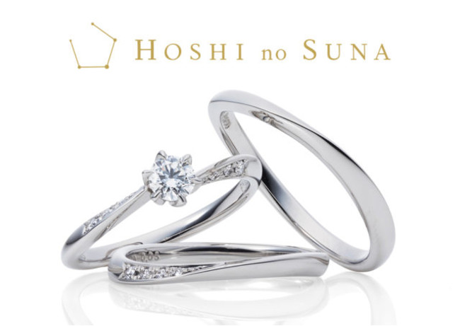 HOSHI NO SUNA(星の砂)