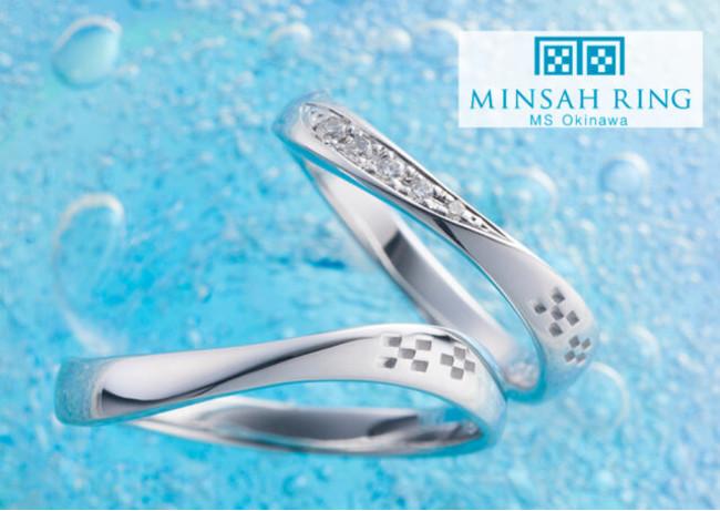 MINSAH RING(ミンサーリング)