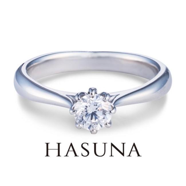 HASUNA エンゲージリング ER05
