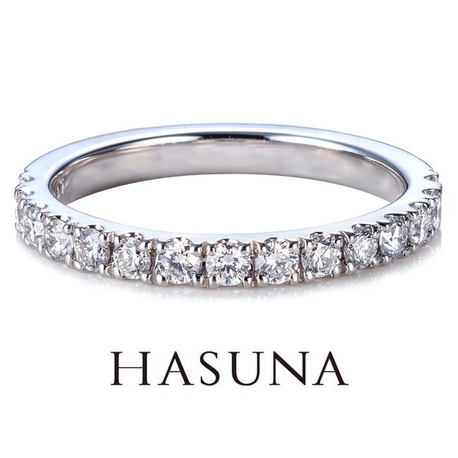 HASUNA エンゲージリング ER10(フルエタニティリング)