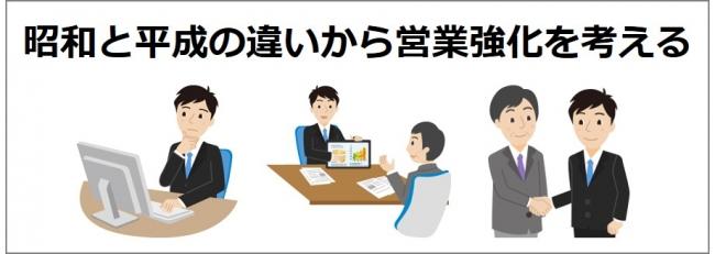 大塚 商会 オンライン セミナー