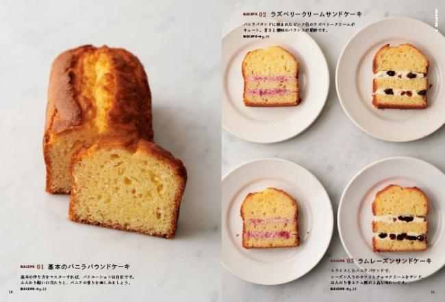 ケーキ パウンド 【みんなが作ってる】 パウンドケーキのレシピ