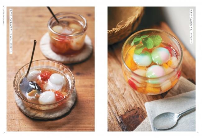 ユイミコオリジナルの4色ミックス白玉に、シュワシュワのサイダーを注いだ「カラフル白玉だんご」。まるで名店のスイーツのような、愛らしい見た目と爽やかな味にときめくこと間違いなし!