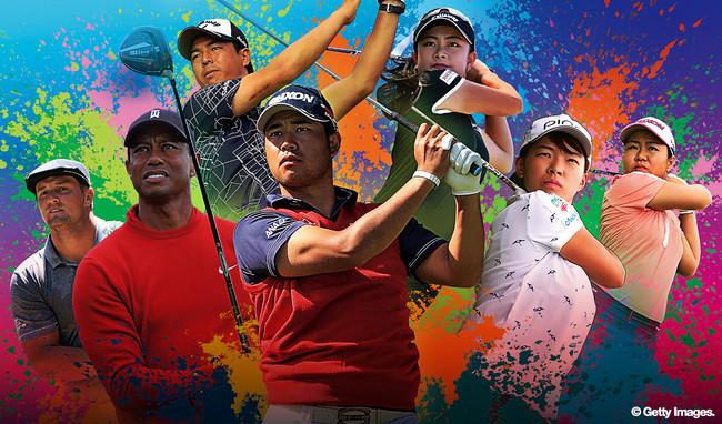 2020 選手権 全米 ゴルフ 放送 プロ 米国女子