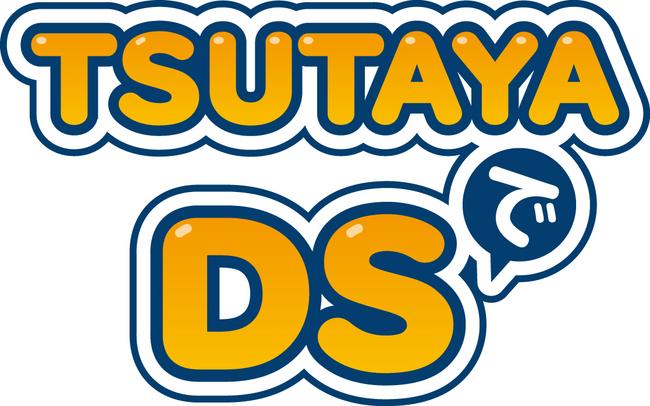 「TSUTAYAでDS」の画像検索結果