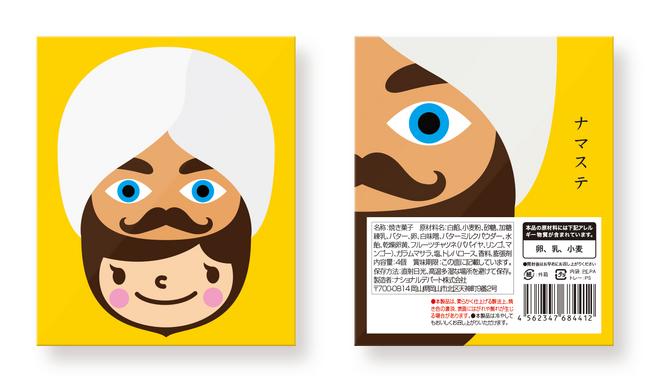 カレー味のスイーツ?!「ももたん(マハラジャカレーマサラ味)」新発売のお知らせ。パッケージ表面(左)、パッケージ裏面(右)