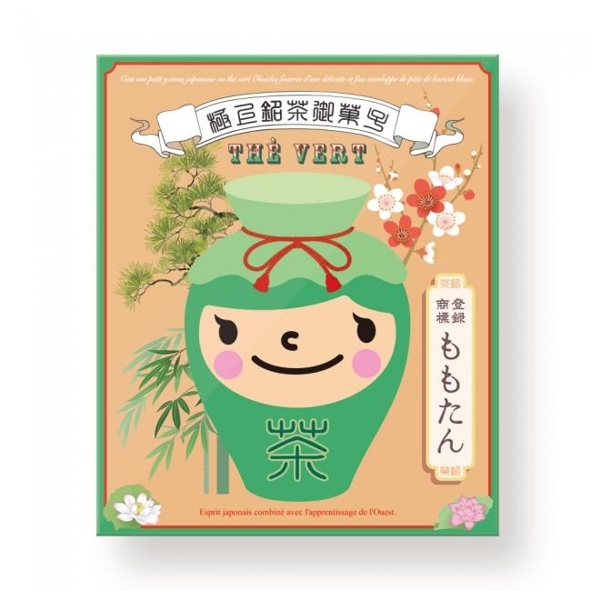 大阪府 - 求人ボックス 製造 レンズの仕事・求人