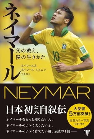 湘南T-SITE】サッカー日本女子代...