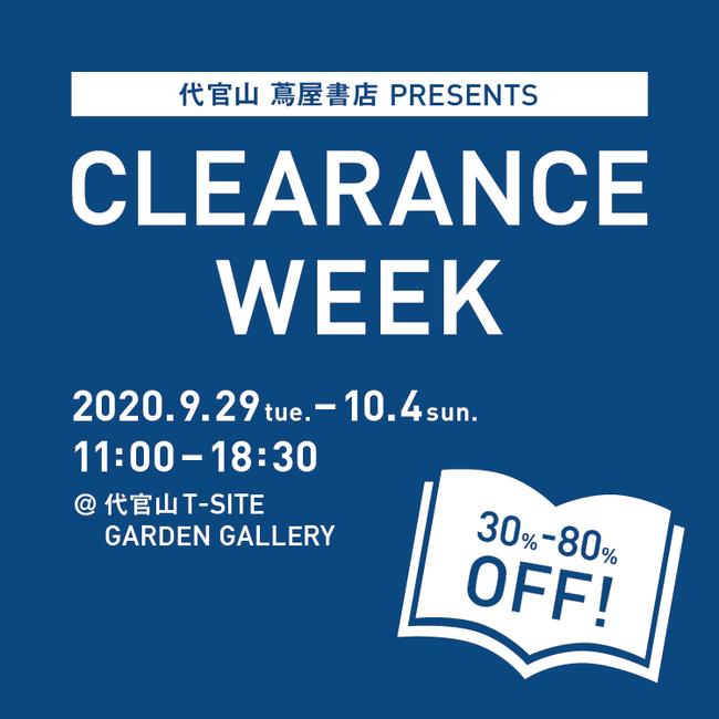 CLEARANCE WEEK 2020