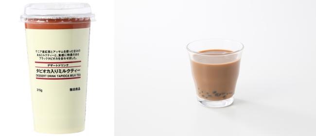 デザートドリンク タピオカ入りミルクティー