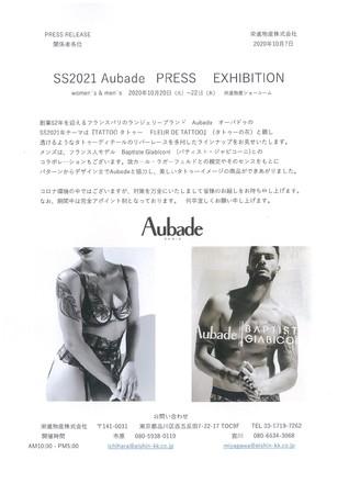 Press Release ss2021