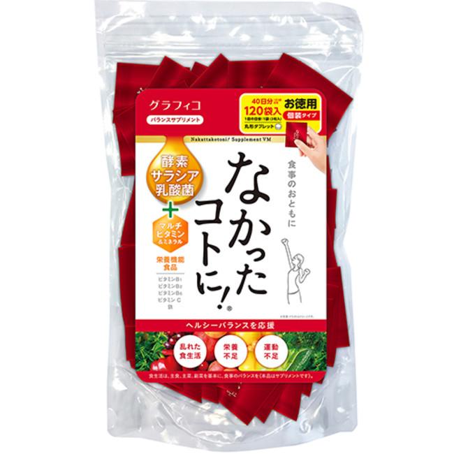 3.大容量タイプ 360粒/3,600円(税抜) EC限定発売