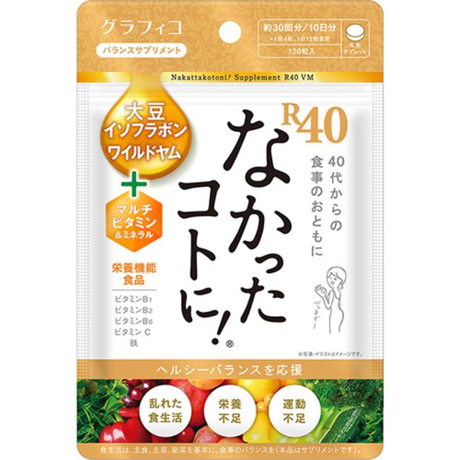 1.120粒(10日分)/1,680円(税抜)