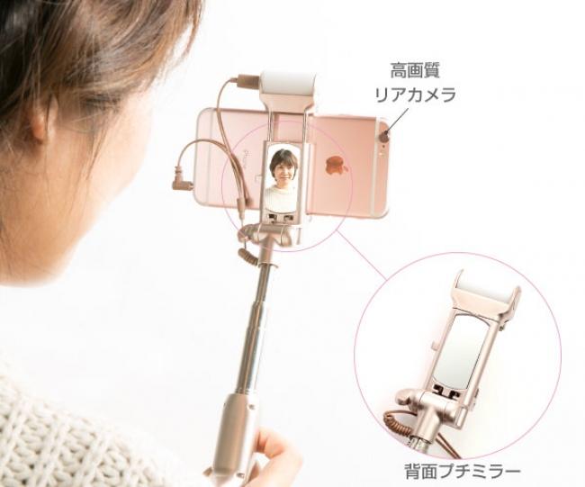 背面ミラーを使えば、リアカメラでの高画質な自撮り撮影も可能