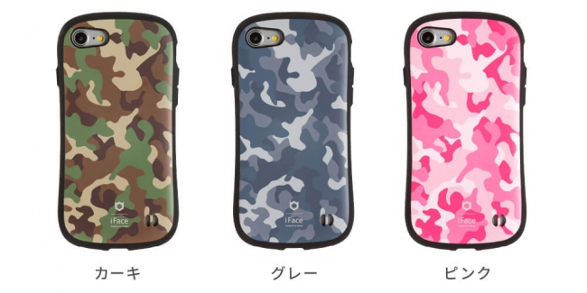 iFace First Class Military - 全4種