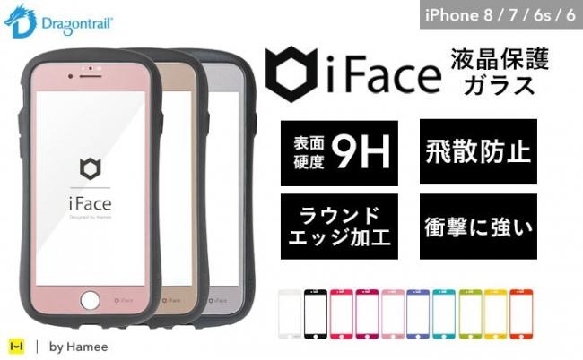 dc142ce7ce 秋冬にぴったりの、艶やかなメタリックカラー!iFaceブランドのガラス ...