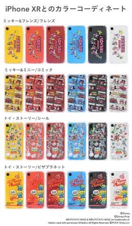 iPhoneXRとのカラーコーディネート