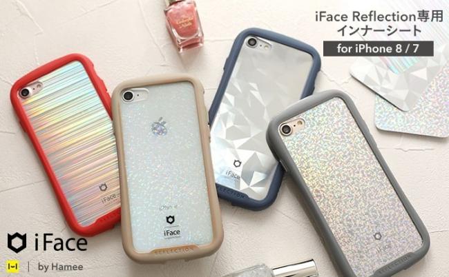 iphone ケース カスタマイズ