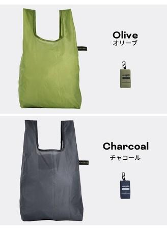 別注のカラー2種類を販売