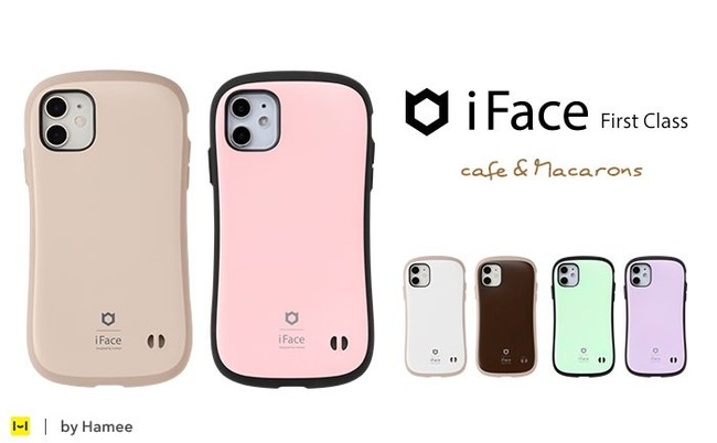 Iphone12 iface