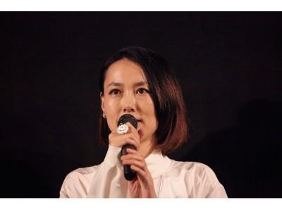 映画「ハイヒール~こだわりが生んだおとぎ話」菊地凛子さんが出産後初の映画舞台挨拶。